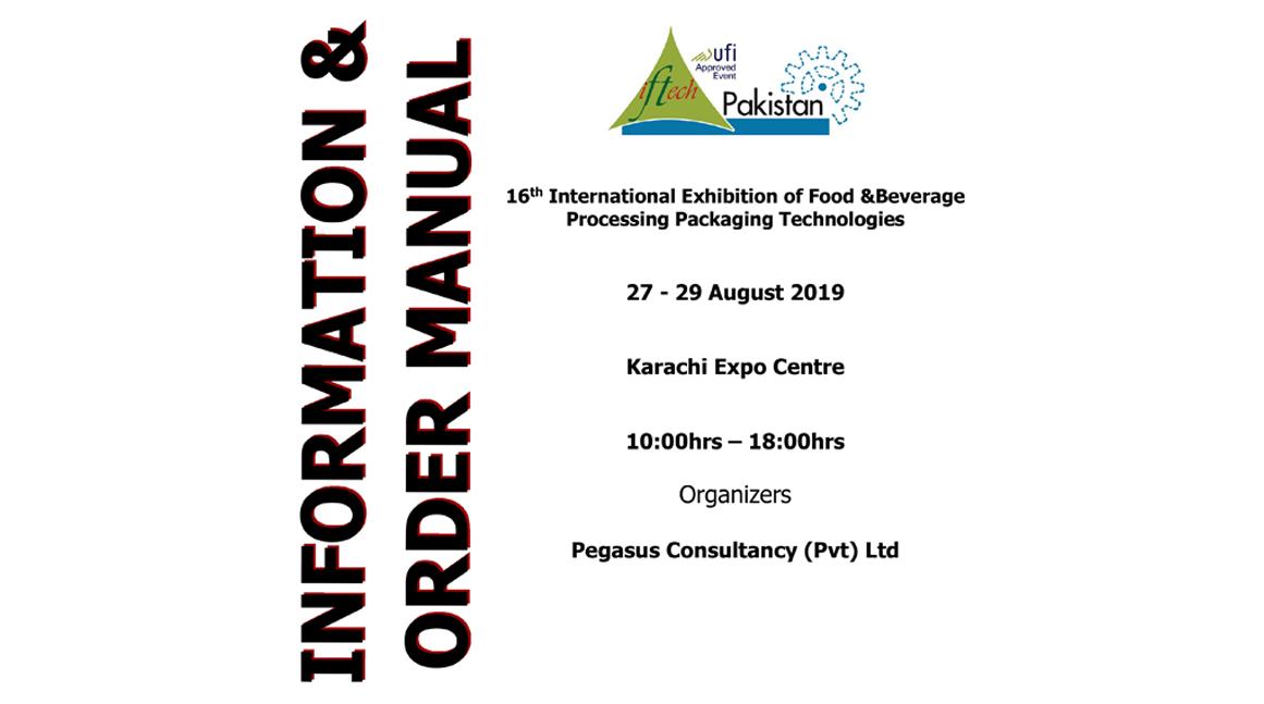 16. Uluslararası Yiyecek ve İçecek İşleme Paketleme Teknolojileri Fuarı